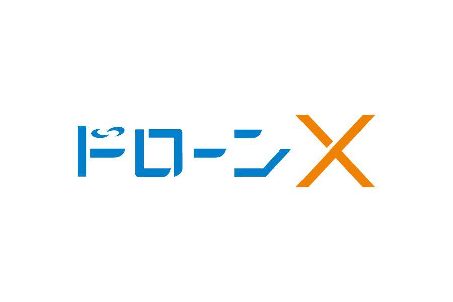 ドローンXのロゴ