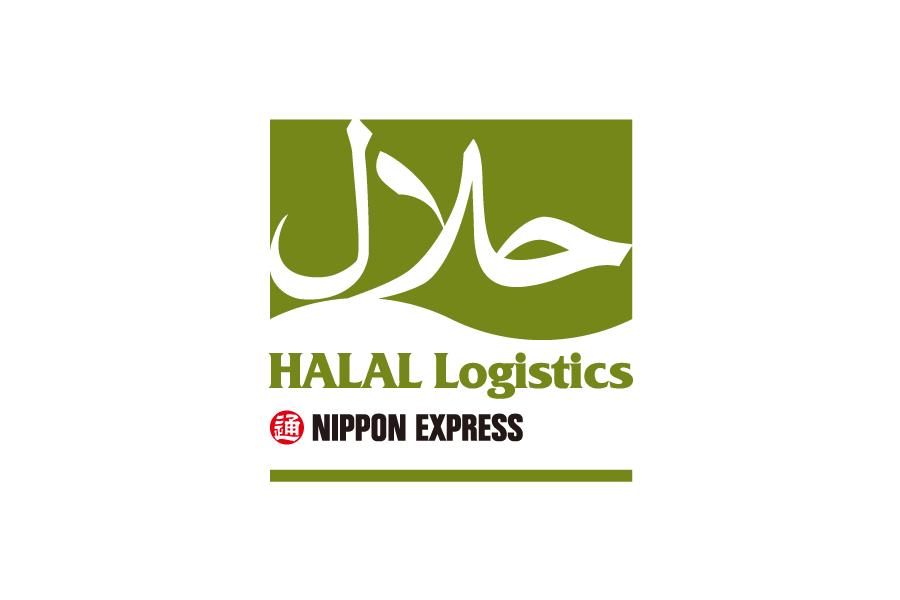 日本通運 HALAL Logisticsのロゴ