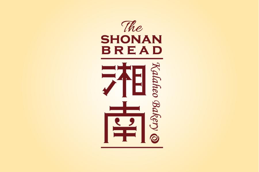 湘南ブレッドのロゴ
