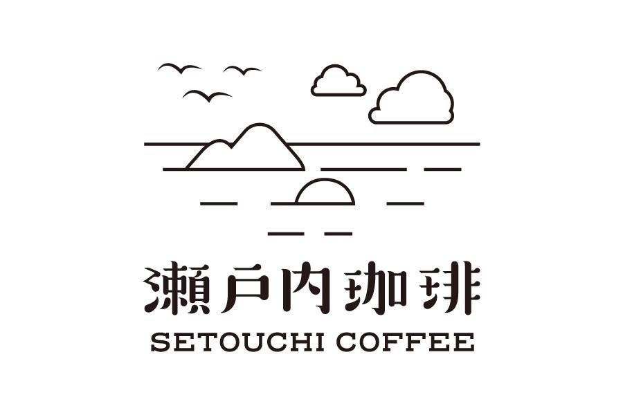 瀬戸内珈琲のロゴ
