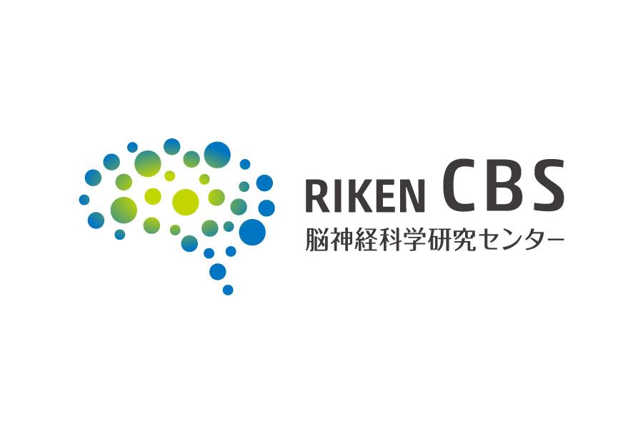 理研CBSロゴ